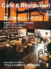 cafe04_.jpg