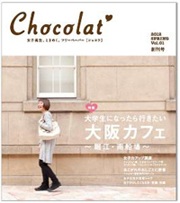 chocolat4.jpeg
