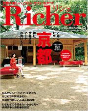 richer2.jpg