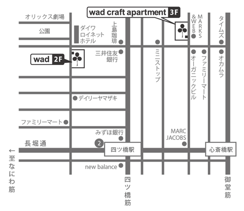wad_web_newmap.jpg
