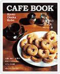 cafebookimages.jpg