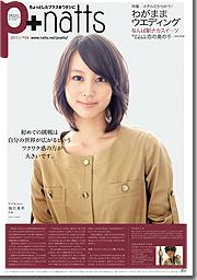 maki_01.jpg